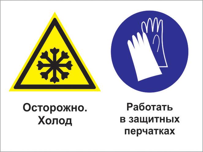 картинка знака осторожно дети